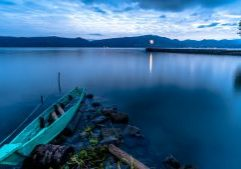 Lake Toba Medan Indonesia